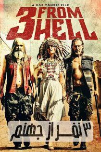 دانلود فیلم سه نفر از جهنم Three 3 from Hell 2019
