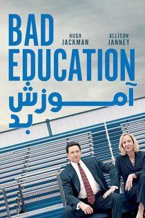دانلود فیلم آموزش بد Bad Education 2019