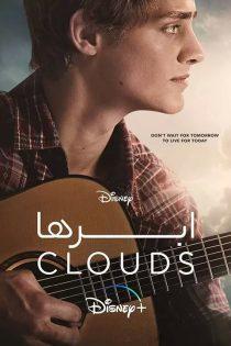 دانلود فیلم ابرها Clouds 2020