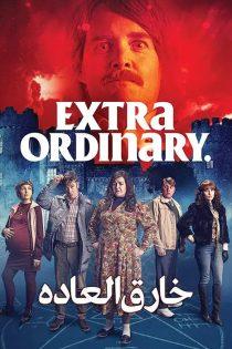 دانلود فیلم خارق العاده Extra Ordinary 2019