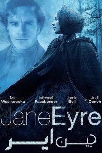 دانلود فیلم جین ایر Jane Eyre 2011