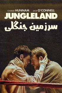 دانلود فیلم سرزمین جنگلی Jungleland 2019