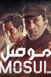 دانلود فیلم موصل Mosul 2019