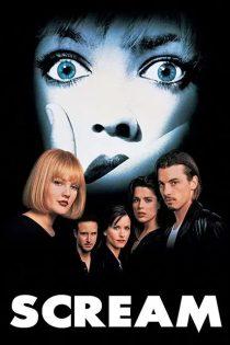 دانلود فیلم جیغ Scream 1996