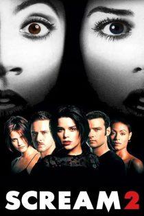 دانلود فیلم جیغ ۲ دوبله فارسی Scream 2 1997