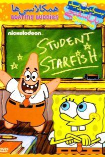 دانلود انیمیشن باب اسفنجی: همکلاسی ها