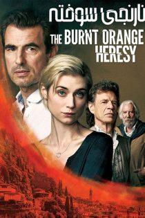 دانلود فیلم نارنجی سوخته The Burnt Orange Heresy 2019