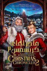 ماجراهای کریسمس ۲ دوبله فارسی The Christmas Chronicles 2 2020