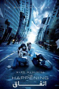 دانلود فیلم اتفاق The Happening 2008