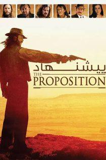 دانلود فیلم پیشنهاد The Proposition 2005
