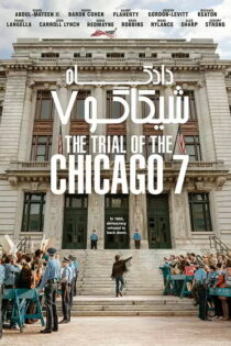 دانلود فیلم محاکمه شیکاگو ۷ The Trial of the Chicago 7 2020