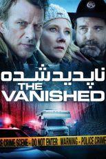 دانلود فیلم ناپدید شده The Vanished 2020
