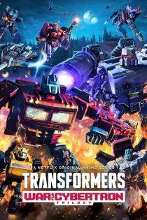 دانلود فصل اول انیمیشن تبدیل شوندگان Transformers Season 1 2020