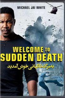 فیلم به مرگ ناگهانی خوش آمدید Welcome to Sudden Death 2020