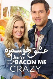 دانلود فیلم عشق خوشمزه You're Bacon Me Crazy 2020