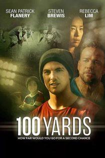 دانلود فیلم سینمایی صد متری Download 100 Yards 2019