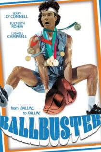 دانلود فیلم ننگ بسکتبال Ballbuster 2020
