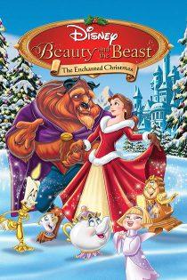 دیو و دلبر: کریسمس طلسم شده Beauty and the Beast 1997
