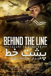 پشت خط: فرار به دانکرک Behind the Line: Escape to Dunkirk 2020