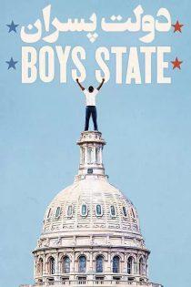 دانلود مستند سینمایی دولت پسران Boys State 2020