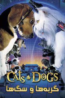 دانلود فیلم گربه ها و سگ ها Cats & Dogs 2001