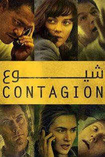 دانلود فیلم سینمایی شیوع Contagion 2011