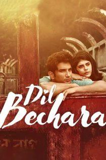 دانلود فیلم سینمایی دل بیچاره Dil Bechara 2020