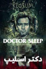 دانلود فیلم دکتر اسلیپ Doctor Sleep 2019