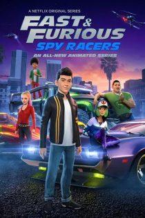 فصل اول انیمیشن سریع و خشمگین Fast & Furious: Spy Racers Season 1 2019