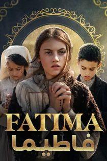 دانلود فیلم سینمایی فاطیما Fatima 2020