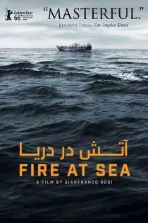 دانلود مستند آتش در دریا Fire at Sea 2016