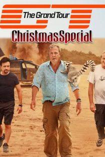 مستند سینمایی تور بزرگ: ویژه کریسمس Grand Tour: Christmas Special 2020