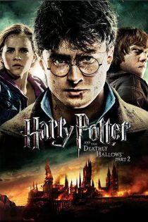 هری پاتر و یادگاران مرگ قسمت دوم Harry Potter and the Deathly Hallows 2011