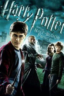 هری پاتر و شاهزاده دورگه Harry Potter and the Half-Blood Prince 2009