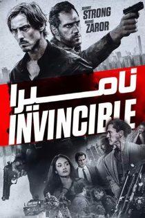 دانلود فیلم نامیرا Invincible 2020
