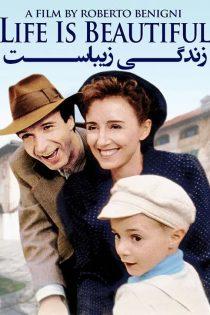 دانلود فیلم زندگی زیباست Life Is Beautiful 1997