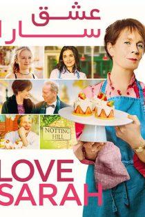 دانلود فیلم عشق سارا Love Sarah 2020