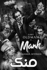 دانلود فیلم سینمایی منک Mank 2020