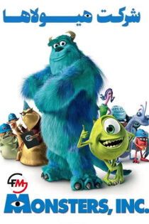 دانلود انیمیشن کارخانه هیولاها Monsters Inc. 2001