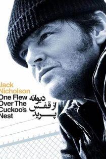 دانلود فیلم دیوانه از قفس پرید One Flew Over The Cuckoo's Nest 1975