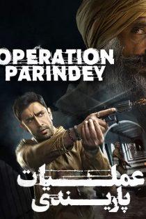 دانلود فیلم عملیات پاریندی Operation Parindey 2020