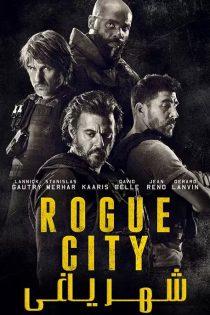 دانلود فیلم شهر یاغی Rogue City 2020