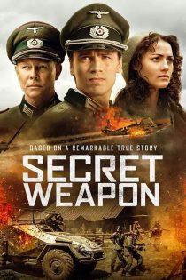 دانلود فیلم سلاح سری Secret Weapon 2019