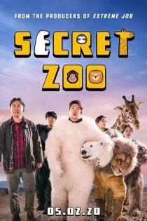 دانلود فیلم سینمایی باغ وحش مخفی Secret Zoo 2020