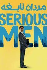 دانلود فیلم هندی مردان نابغه Serious Men 2020