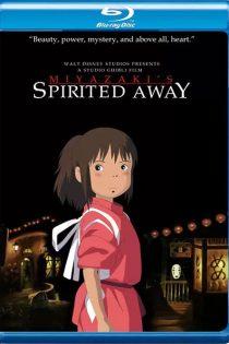 دانلود انیمیشن شهر اشباح Spirited Away 2001