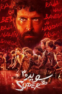 دانلود فیلم هندی سوپر ۳۰ دوبله فارسی Super 30 2019
