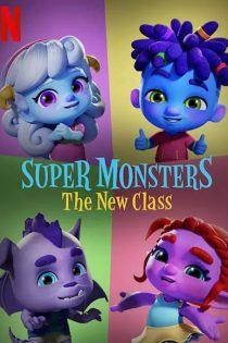ابر هیولاها: کلاس جدید Super Monsters: The New Class 2020