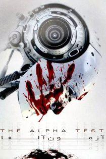 دانلود فیلم سینمایی آزمون آلفا The Alpha Test 2020