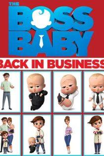 دانلود فصل اول انیمیشن بچه رئیس The Boss Baby 2018